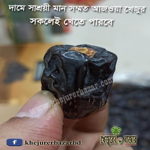 ৩ কেজির আল বারাকাহার বক্স