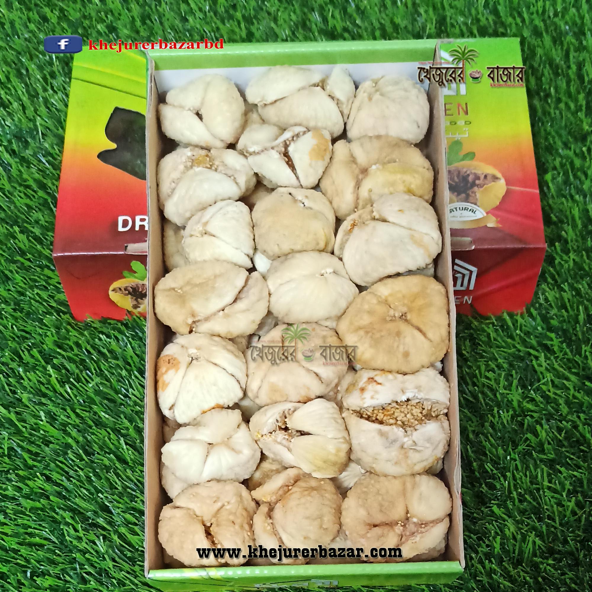 """কুরআনে বর্ণিত """"তীন ফল-khejurerbazar.com Dried fig"""
