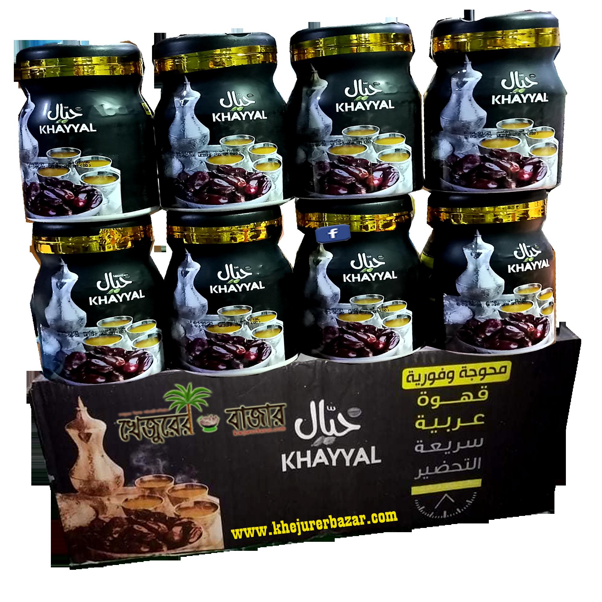গাওয়া/Instant Arabic Khayyal Coffee-খেজ�রের বাজার