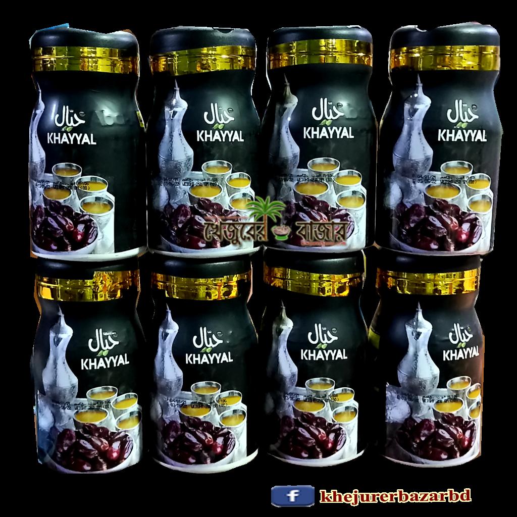 গাওয়া/Instant Arabic Khayyal Coffee