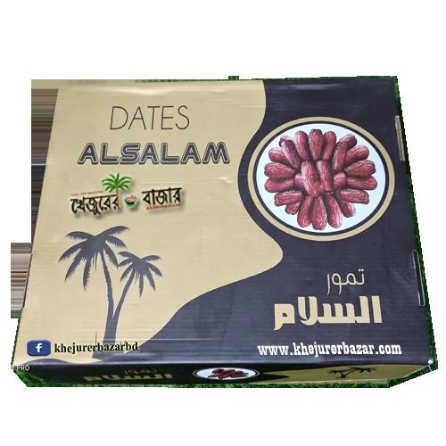 Medjol dates Al Salam 14