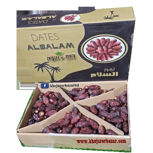 Medjol dates Al Salam 9