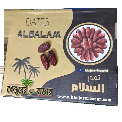 Medjol dates Al Salam