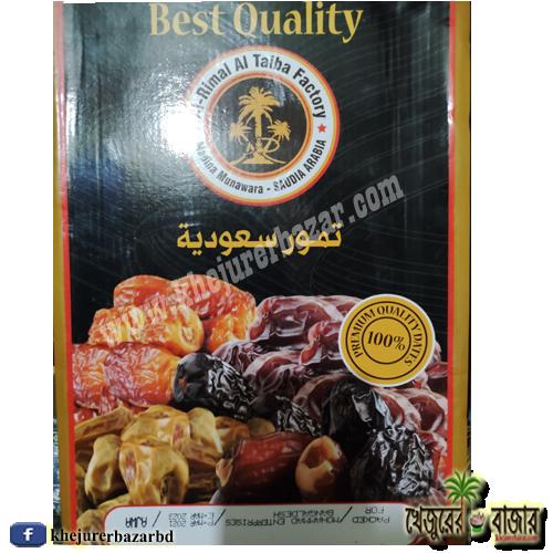 Rimal-Tayabah-Premium-Ajwa-Dates 2