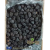মদীনার আজওয়া খেজুর নাখিল তাইয়্যেবার ৩ কেজি পাইকারী মূল্য ১৬০০ টাকা